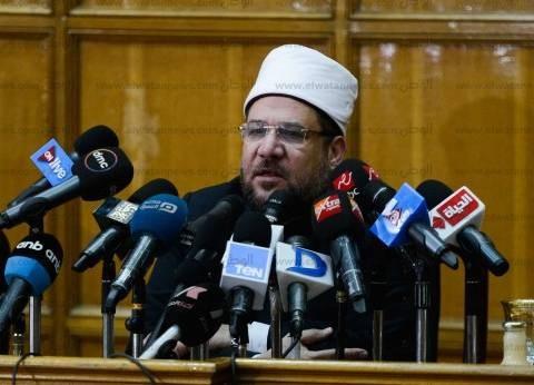 """وزير الأوقاف: تمثيل المرأة في مؤتمر """"الشؤون الإسلامية"""" جاء تفاعلا مع إعلان """"السيسي"""""""