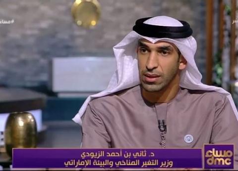 """وزير البيئة الإماراتي: السويد وألمانيا يشتريان """"قمامة"""" من دول أخرى"""