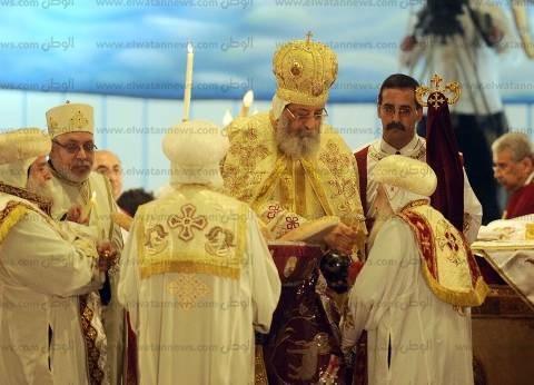 الكنيسة: حضور قداس عيد القيامة في الكاتدرائية بدعوات خاصة