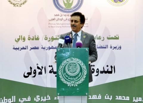 """19 نوفمبر.. أبوظبي تستضيف مؤتمر """"الإصلاح الإداري"""""""