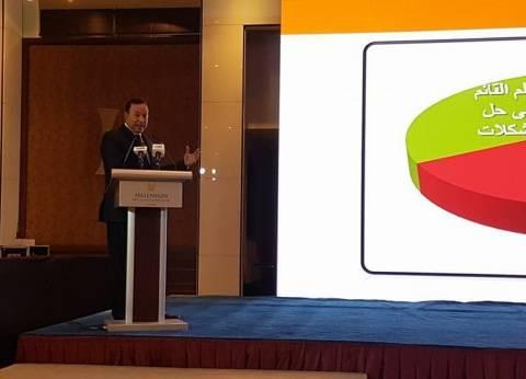 رئيس جامعة المنوفية يطرح ورقة عمل لتطوير التعليم