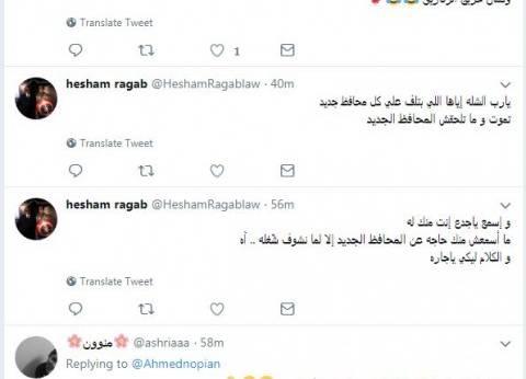«مبروك» و«يا رب يطلع كويس»: أمل المصريين يتجدد مع حركة المحافظين