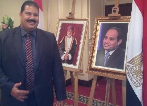 تعليم عُمان: «خطاب»: 3 طرق لتعليم المصريين فى السلطنة
