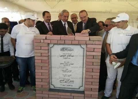 بتكلفة 3.4 مليار جنيه.. إنشاء مصنع مواتير غسالات في منطقة كوم أبو راضي