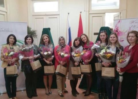 المركز الثقافي الروسي يحتفل بيوم المرأة العالمي