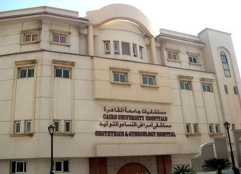 مستشفيات جامعة القاهرة تعلن وظائف شاغرة للأطباء