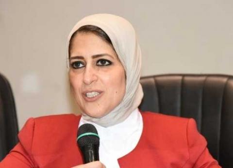 وزيرة الصحة: صناعة البلازما في مصر ستخدم دول إفريقيا