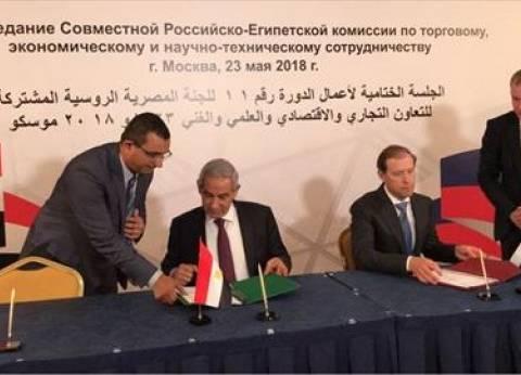 روسيا تقترح إيجاد آلية للتواصل المصرفي بين البنوك المصرية والروسية