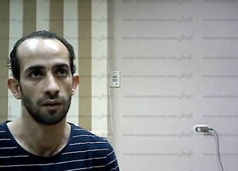 """مصدر: المتهم بقتل طفليه """"ريان ومحمد"""" وقع على أمر إحالته لـ""""الجنايات"""""""