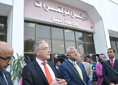 جامعة المنيا: 12 ألف طالب وطالبة استفادوا من صندوق التكافل والرعاية