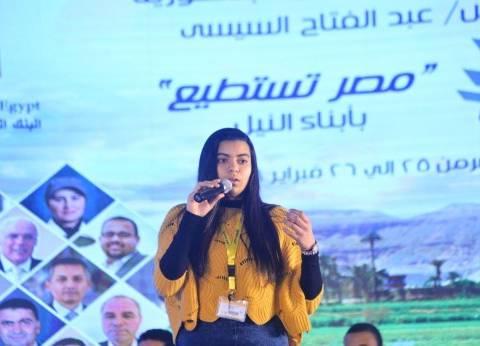 """12 توصية بمجالات الري وموارد المياه بـ""""مؤتمر مصر تستطيع بأبناء النيل"""""""