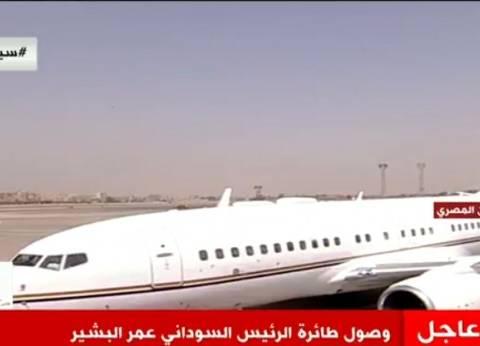 بث مباشر| استقبال السيسي للبشير بمطار القاهرة