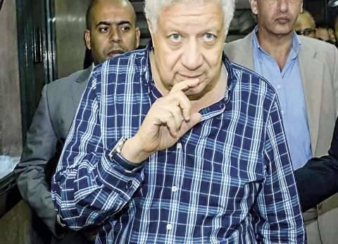 بالمستندات| مرتضى منصور يعيد الزمالك إلى المحاكم ويحرمه من ملايين الجنيهات
