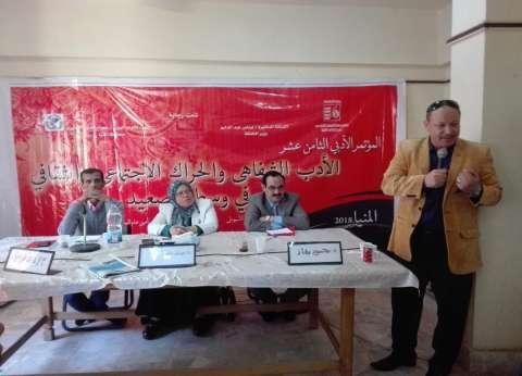 """""""ثقافة المنيا"""" يعقد مؤتمر أدباء الإقليم"""