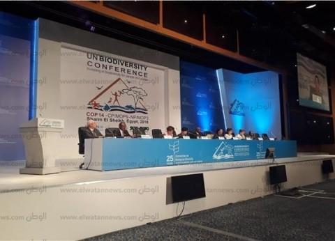 """الأولى عربيا وإفريقيا.. تفاصيل مؤتمر """"التنوع البيولوجي"""" في شرم الشيخ"""