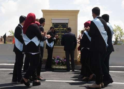 محافظ الإسكندرية يشهد افتتاح الرئيس السيسي لمشروع كوبري كرير