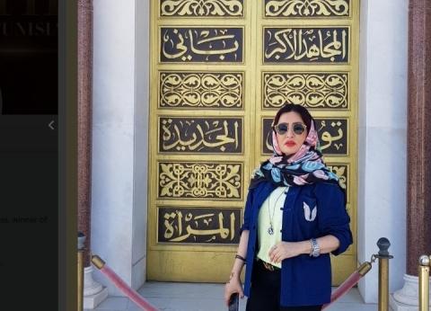 مرتدية الحجاب.. لطيفة تزور ضريح الحبيب بورقيبة: محرر المرأة التونسية