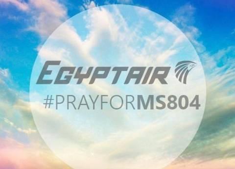 """""""فتح"""" تعزي عائلات ضحايا الطائرة المنكوبة: نتضامن معكم في """"المصاب الجلل"""""""