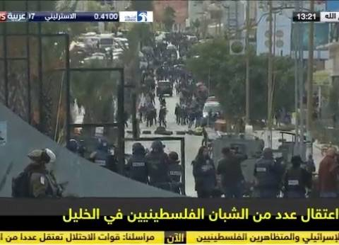 عاجل| اعتقال عدد من الشبان الفلسطنيين بالخليل