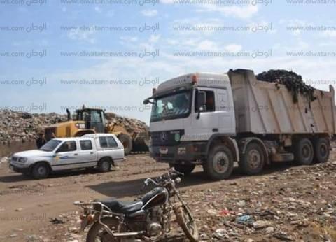 بالصور| محافظ كفرالشيخ: رفع 3 آلاف متر يوميًا من تراكمات مقلب القمامة