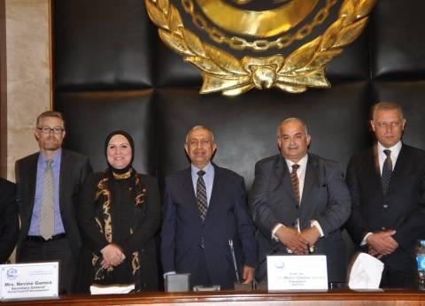 """انطلاق فعاليات """"ملتقى مصر الأول لريادة الأعمال"""" في الأكاديمية البحرية"""