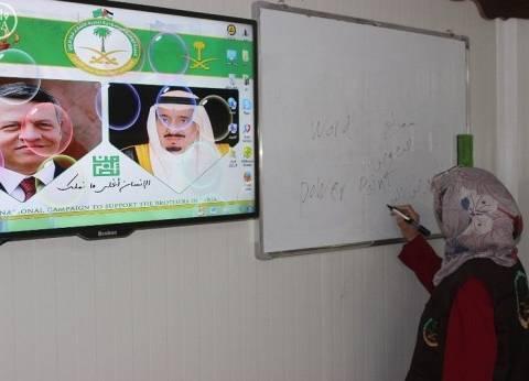 المركز السعودي يقدم خدمات تعليمية وتدريبية للاجئين السوريين في مخيم الزعتري