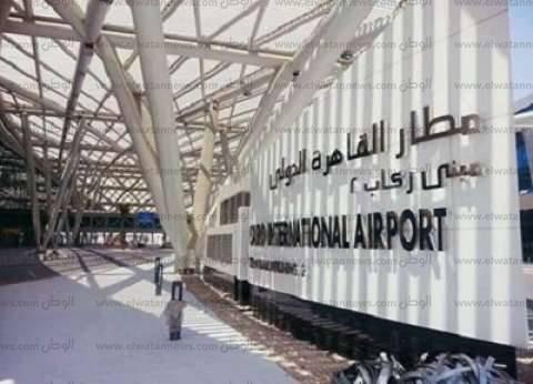 عاجل| إحالة راكب أمريكي للنيابة العامة بعد تعديه على أمن مطار القاهرة