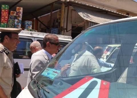 مصادر أمنية: تعزيز الخدمات الأمنية في مواقف السيارات