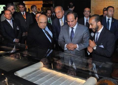 """السيسي: عمل توأمة لمكتبة الإسكندرية في مدينة """"العلمين"""""""