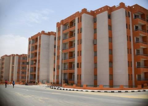 بريد الوطن| شقة لذوى الاحتياجات الخاصة يا وزير الإسكان
