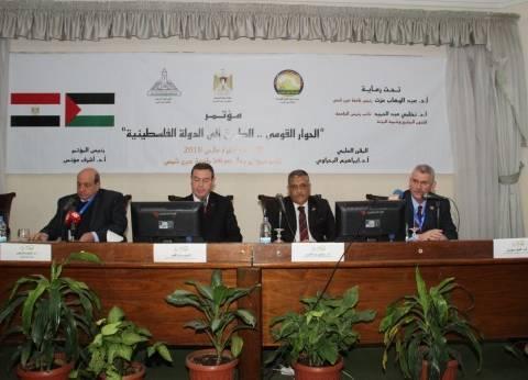 """""""عين شمس"""" تفتتح مؤتمر """"الحوار القومي الطريق إلى الدولة الفلسطينية"""""""