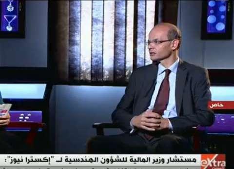 """مستشار """"المالية"""": متحف """"سك العملة"""" يؤرخ أحداثا تاريخية مرت بها مصر"""