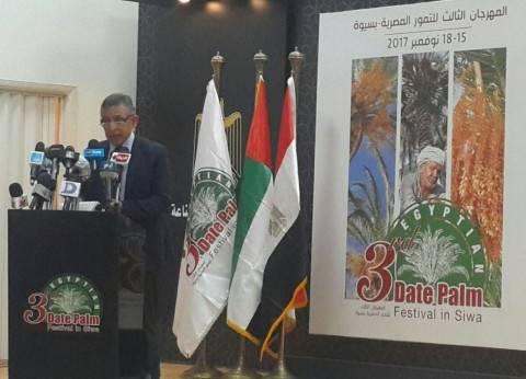 """وزير التجارة والصناعة: صادرات """"التمور"""" المصرية بلغت 102 ألف طن"""
