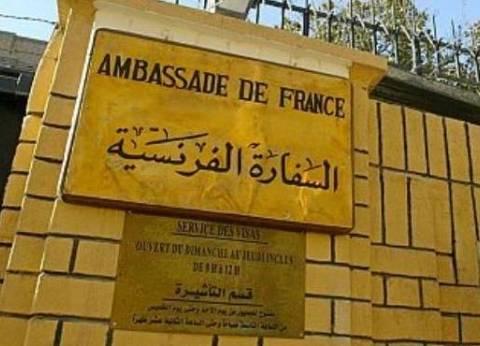 سفير فرنسا عن حادث المنيا: بلادنا تقف إلى جانب مصر ضد الإرهاب