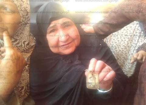 """ريا ترتدي قلادة السيسي منذ 4 سنوات: """"ربنا يخليه وينصره على الإرهاب"""""""