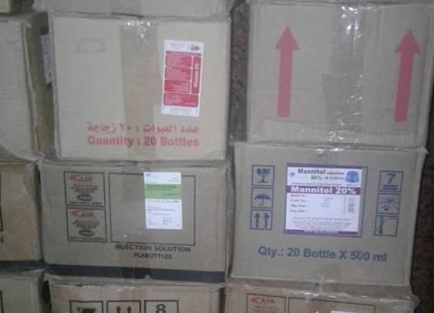 شرطة التموين تضبط 136 قضية غش تجاري بالمحافظات