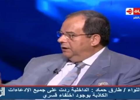 """طارق حماد: """"البرادعي"""" أول من أطلق مصطلح الاختفاء القسري"""