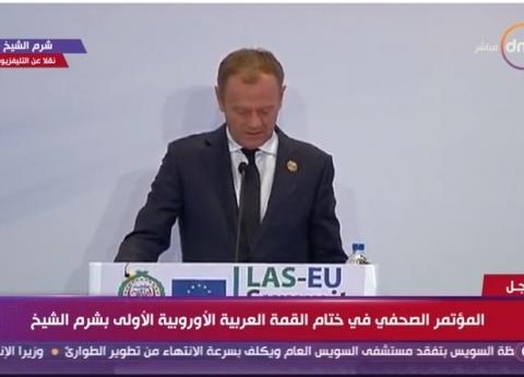 """رئيس المجلس الأوروبي: ناقشت مع ماي سناريوهات الـ""""بريكست"""""""