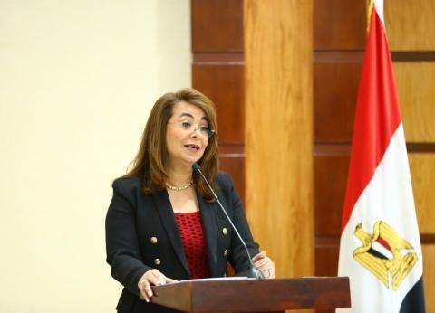 """غادة والي تكشف خدمات وزارة التضامن المقدمة بـ""""دور المرأة المعنفة"""""""