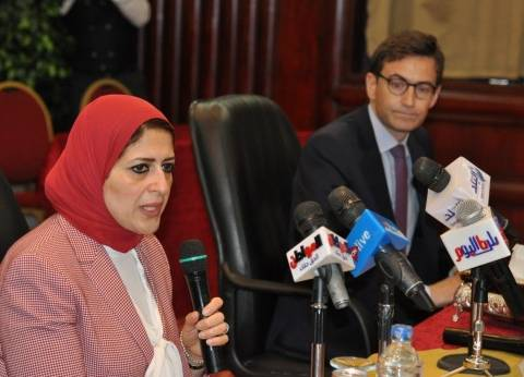 وزيرة الصحة: البنك الدولي يدعم ميكنة التأمين الصحي ووسائل تنظيم الأسرة
