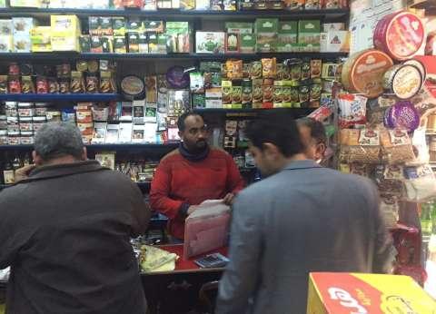 بالصور| حملة للرقابة الإدارية على محال بيع الأغذية ومشروع جمعيتي بمدينة أسيوط