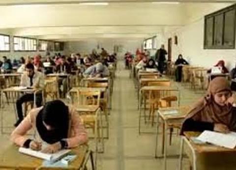 """بدء امتحانات الفصل الدراسي الثاني للدراسات العليا في """"تربية أسيوط"""""""