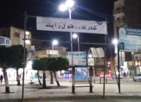 انطلاق الاستفتاء بمراكز شمال سيناء الانتخابية في موعده