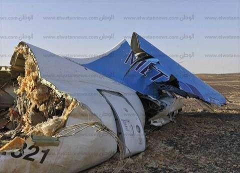 مسؤول مصري: حالة الطائرة الروسية المنكوبة كانت جيدة