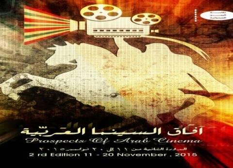 """الأربعاء.. """"الأعلى للثقافة"""" يتناول السينما الفلسطينية ضمن فعاليات مهرجان القاهرة"""