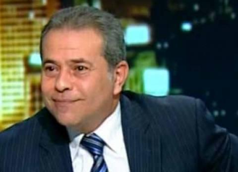 """مصادر بـ""""الفراعين"""" لـ""""الوطن"""": عكاشة لن يقدم """"مصر اليوم"""" لوجوده في انتخابات """"نبروه"""""""
