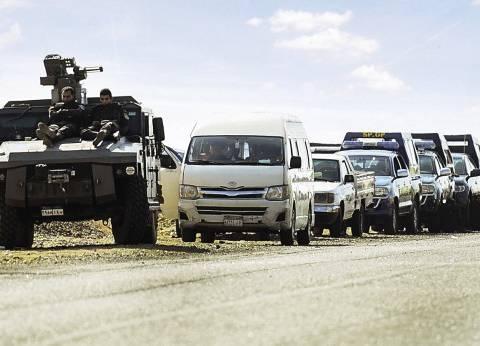 خبراء: مكافحة الإرهاب تتوقف على تحجيم الدعم الدولي