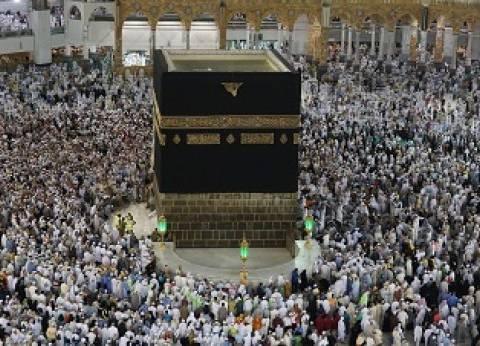 طقس آخر أيام الحج: هطول أمطار رعدية مصحوبة برياح