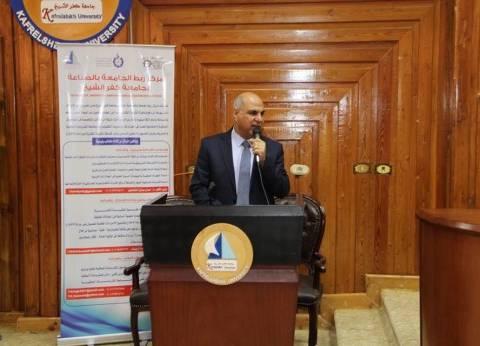 رئيس جامعة كفر الشيخ: مصر تعتبر نقطة تصدير جيدة