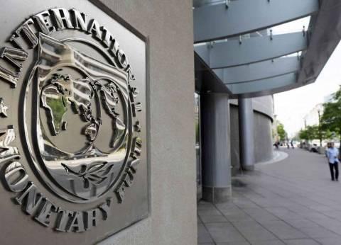 صندوق النقد الدولي يضغط على منطقة اليورو لتخفيف الدين اليوناني